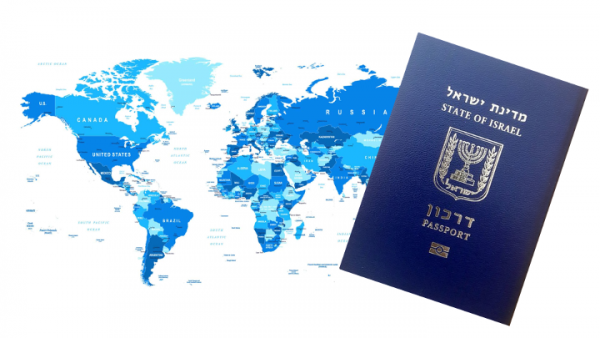 Даркон - биометрический паспорт гражданина Израиля